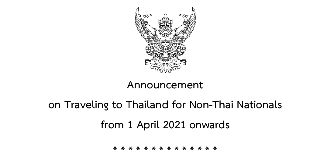 Thailand Opens to Foreigners by Using a Travel Certificate | COE
