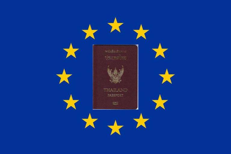 EU vs schengen